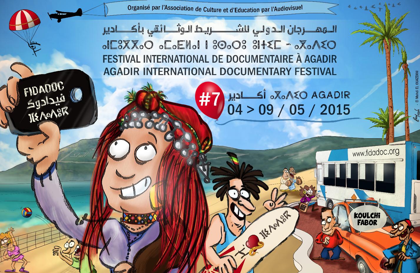 Le FIDADOC  d'Agadir, un grand pôle du documentaire  au Maroc