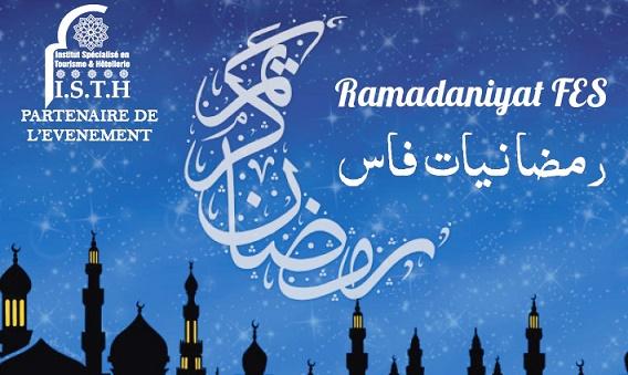 """De grands artistes pour la clôture de """"Ramadanyat Fès"""""""