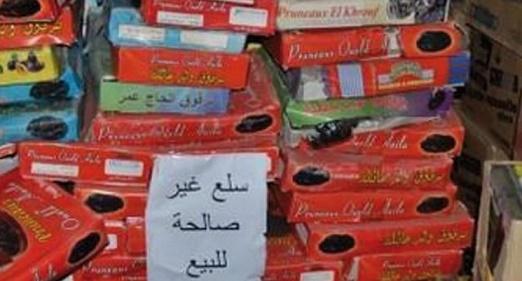 Destruction de produits alimentaires impropres à la consommation à Fès-Meknès