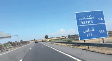Compétitions régionales de la meilleure junior entreprise à Fès et Meknès