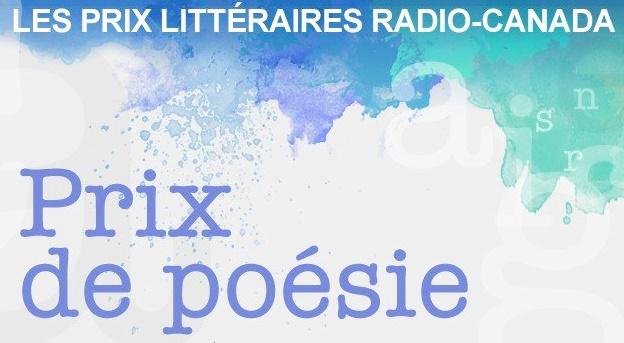 Lancement de la compétition officielle du prix Grand Tanger des jeunes poètes