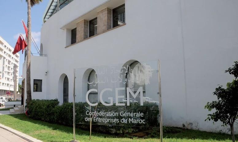 """La CGEM organise à Londres sa première réunion """"Climate Finance Business Dialogue"""" en prévision de la COP22"""
