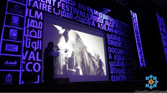 Appel à candidature au Festival Europe-Orient du film documentaire