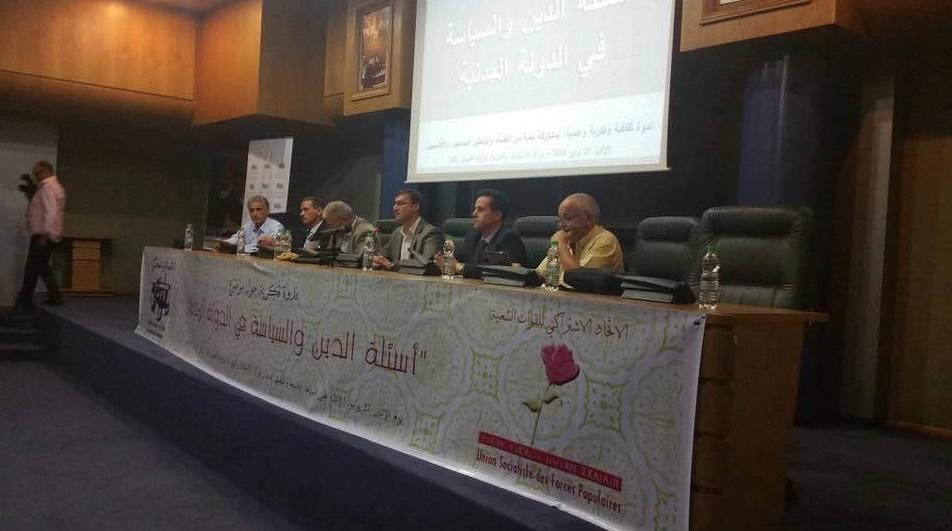 L'USFP et le PAM planchent sur les dangers de l'islam politique