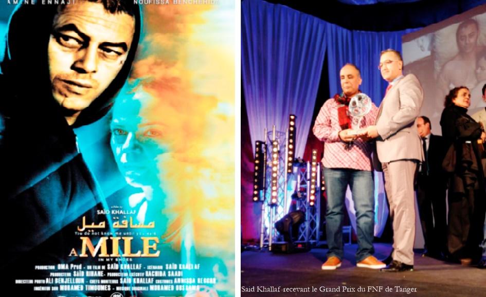 """""""A mile in my shoes"""" prend part au Festival d'Oran du film arabe"""