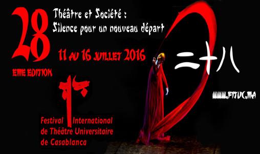 Nouvelle édition du Festival international de théâtre universitaire à Casablanca
