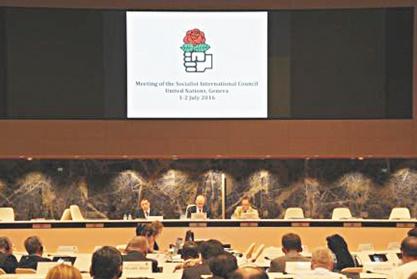 La délégation de l'USFP au Conseil de l'Internationale socialiste  déjoue les manœuvres des ennemis de notre intégrité territoriale