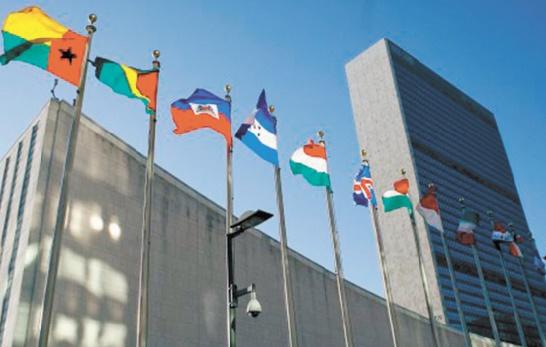 A l'ONU, le Maroc rassemble la Méditerranée autour d'un concert de paix et d'espoir