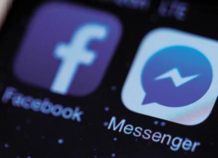Facebook Messenger : On pourra chiffrer ses conversations pour protéger sa vie privée