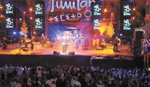 Des spectacles féériques en ouverture du Festival Timitar