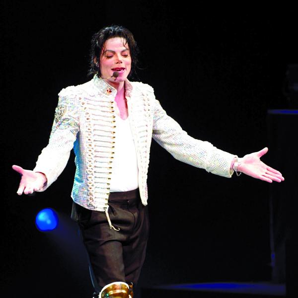 Bio des stars : Michael Jackson,  la légende