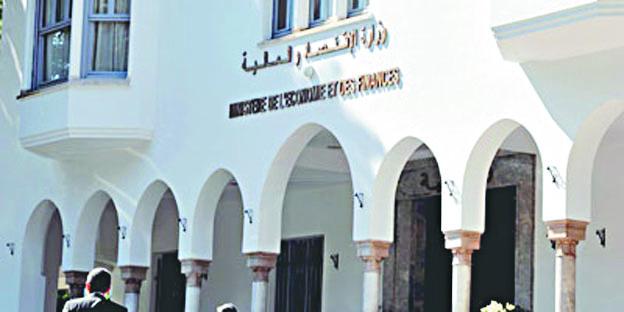 Le FMI approuve une nouvelle Ligne de précaution et de liquidité de 3,47 milliards de dollars au profit du Maroc