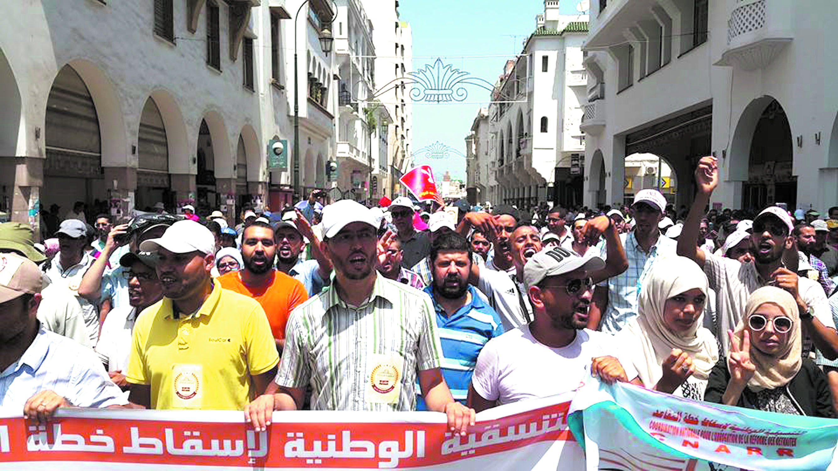 Sit-in à Rabat contre le projet de réforme des régimes de retraite