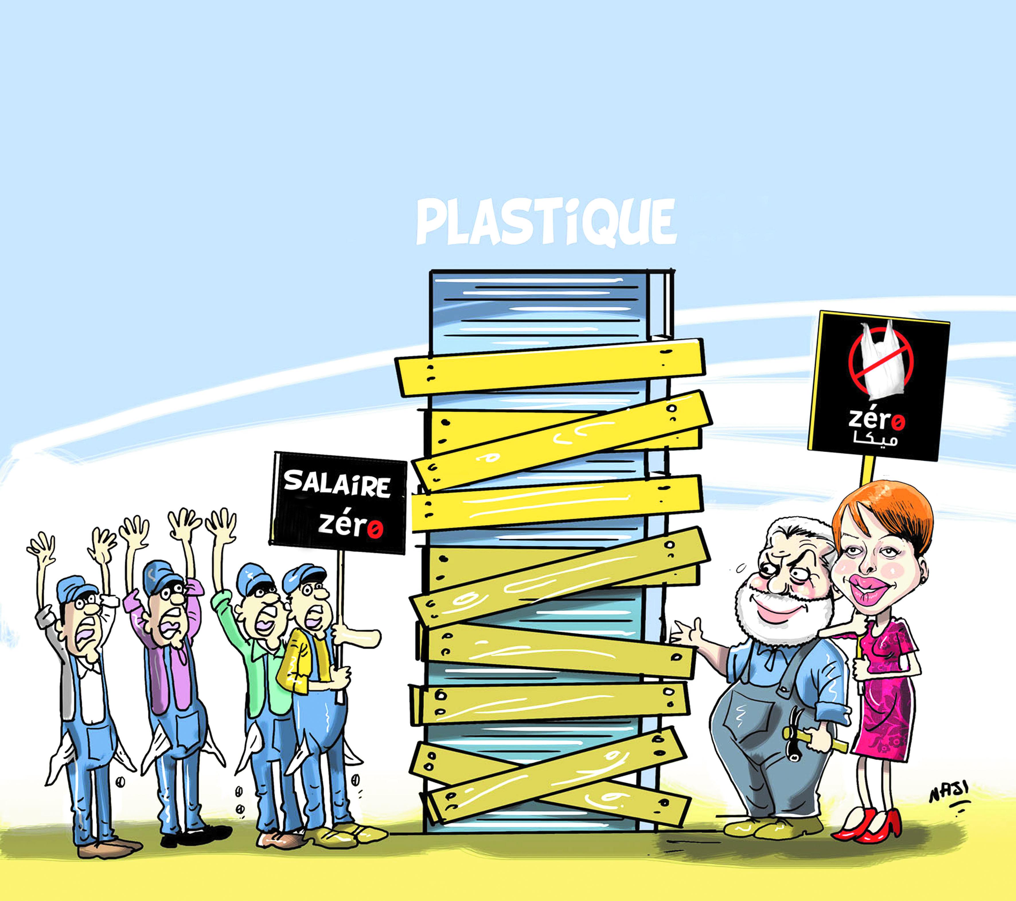350 usines de fabrication de sacs en  plastique à l'arrêt et 50.000 emplois perdus