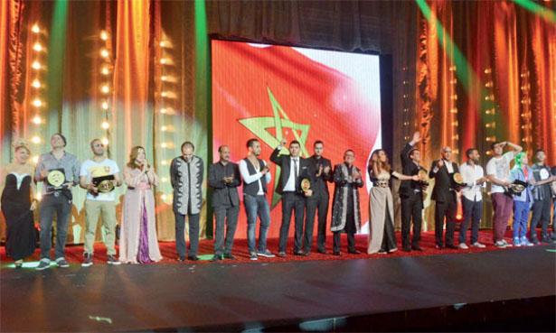 """Les lauréats des """"Morocco Music Awards 2016"""" dévoilés à Casablanca"""