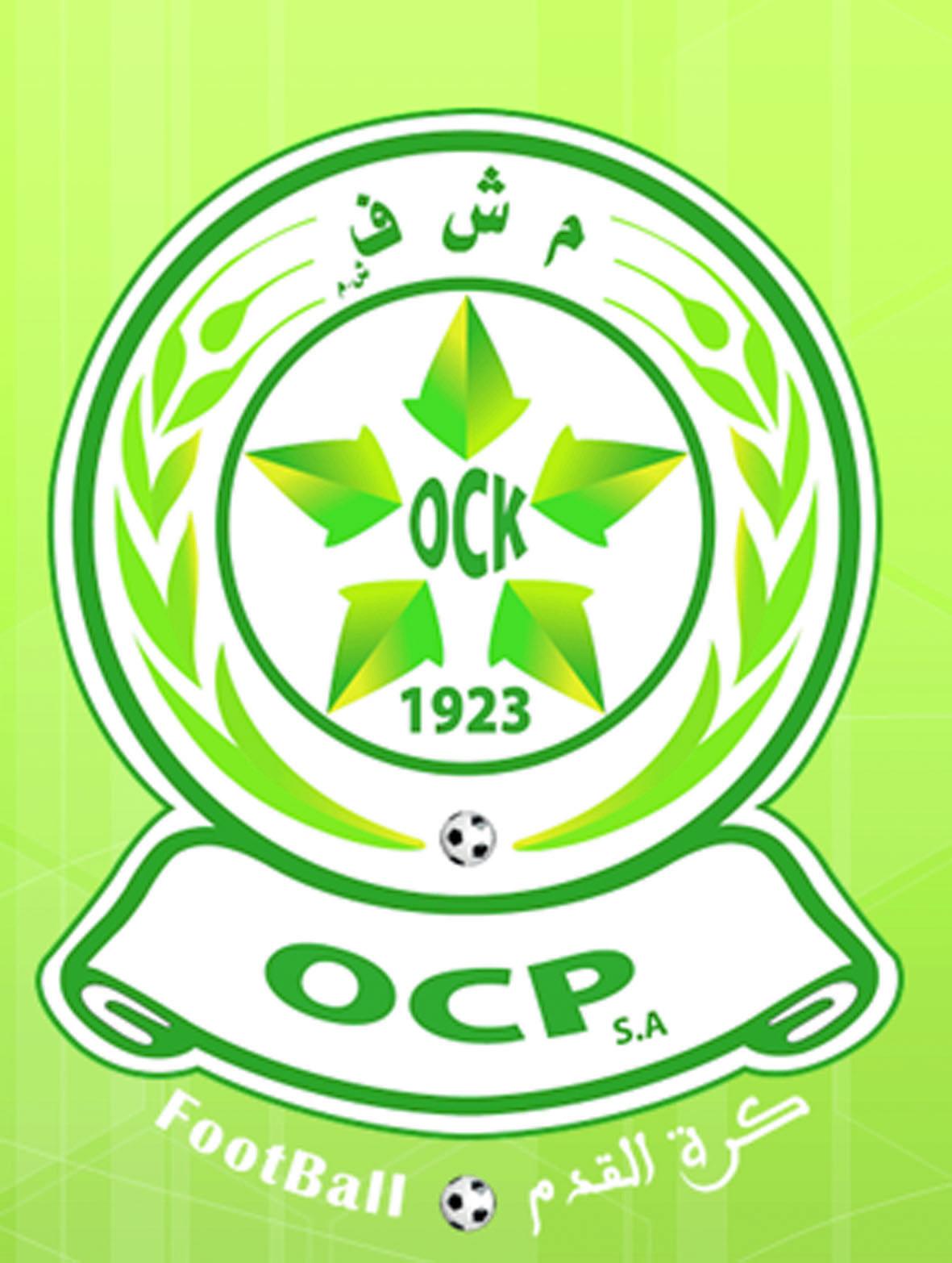 Moustafa Scadi rempile à la tête de l'OCK
