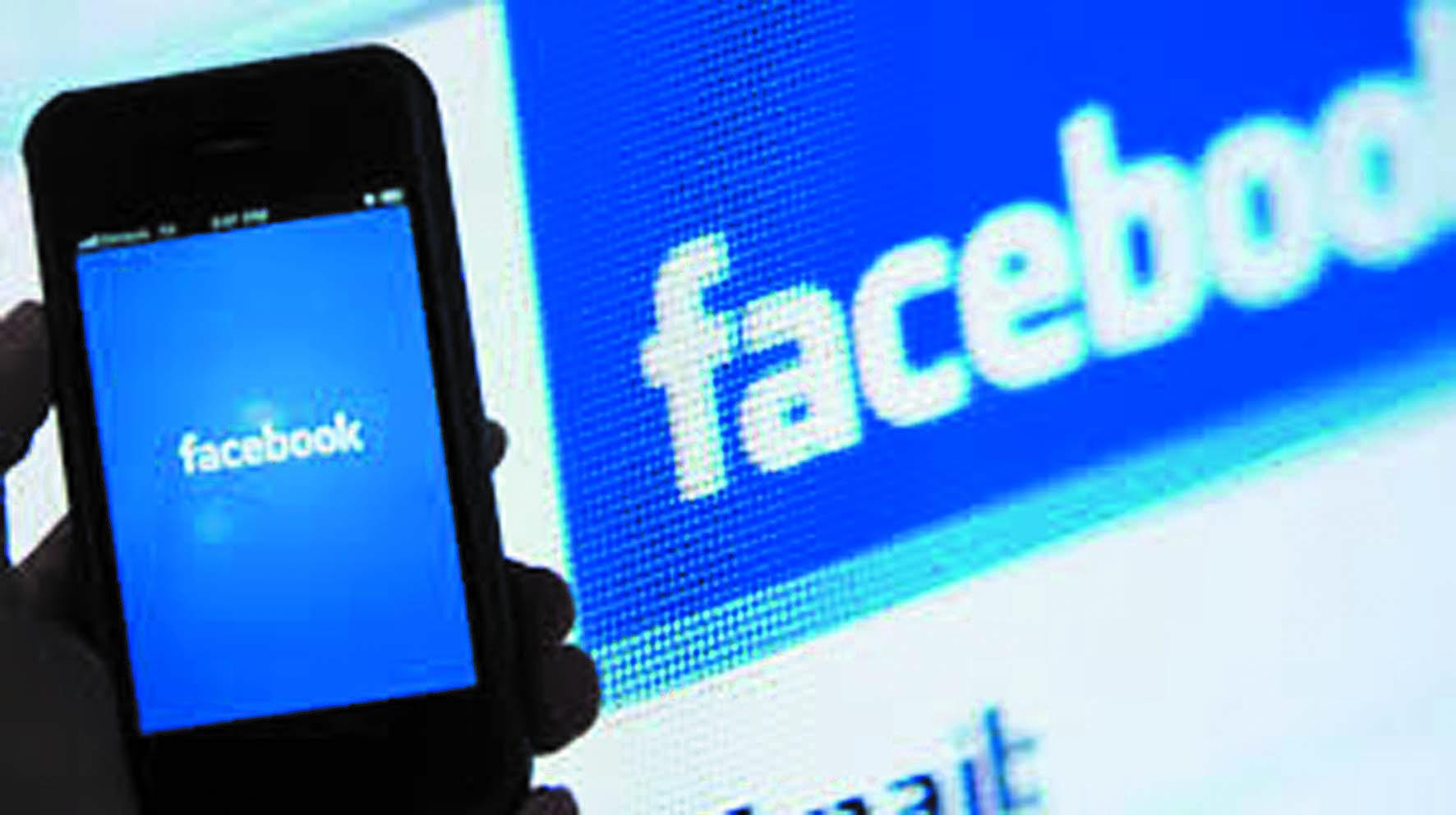 Facebook approche les deux milliards d'utilisateurs