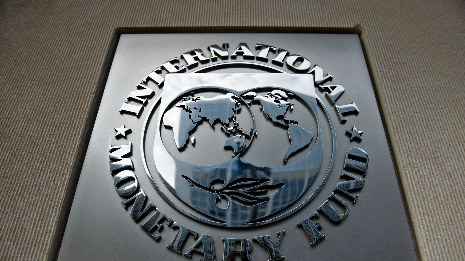 Le FMI appelle à l'amélioration de l'accès à l'emploi au Maroc