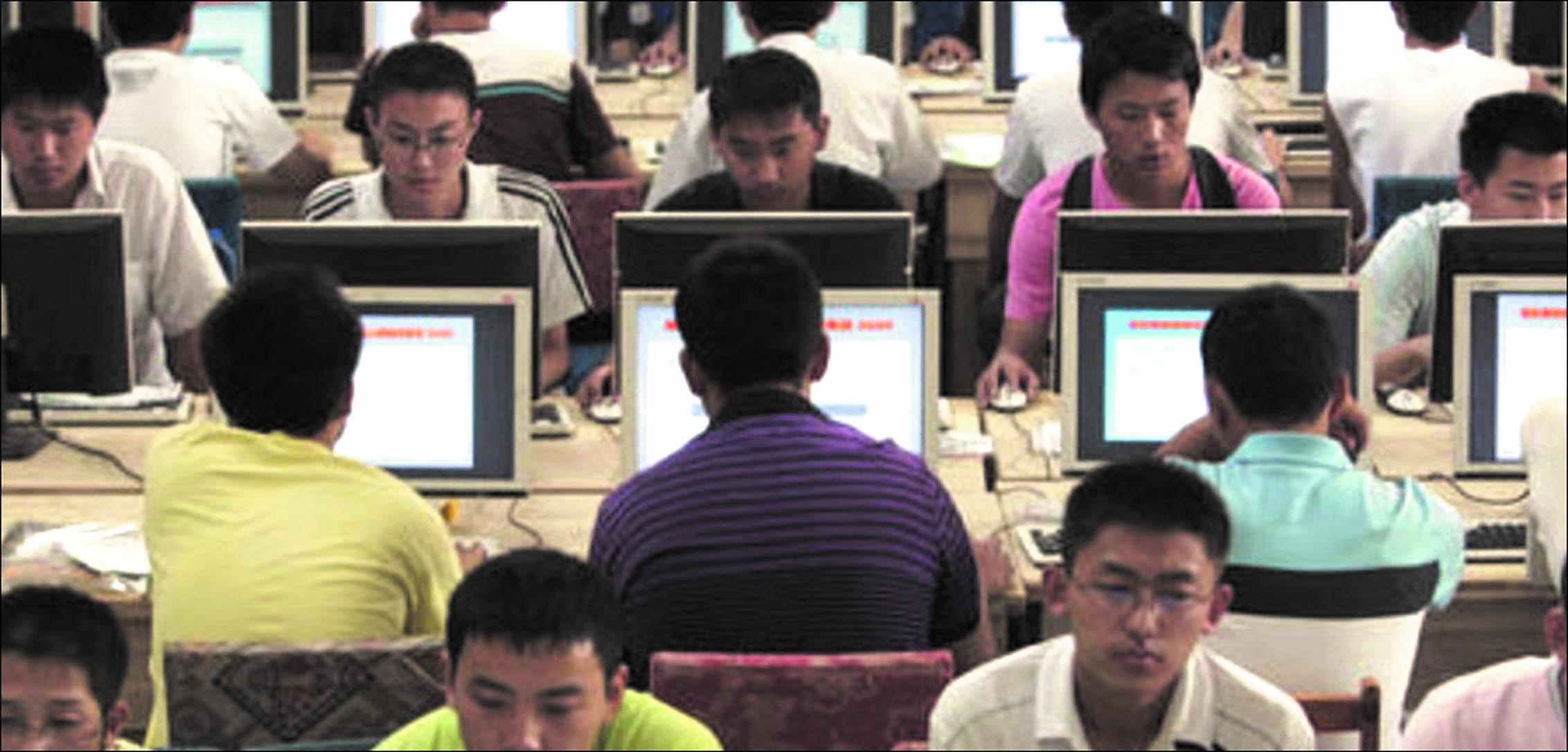 La Chine compte désormais plus de 700 millions d'internautes