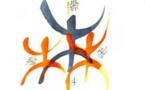 Des experts exposent le bilan de la graphie tifinaghe, 14 ans après son adoption officielle