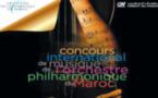 Le concours international de musique de l'OPM consacrée pour la première fois au violon