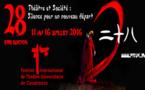 Nouvelle édition du Festival  international du théâtre de Casablanca