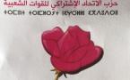 Réunions au Complexe international Moulay Rachid à Bouznika samedi 1er avril 2017