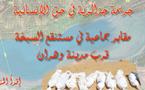 Sabkha d'Oran ou le crime contre l'humanité