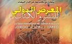 Aboulaye Wade inaugure le  Salon international de l'édition et du livre : Le Sénégal, l'invité d'honneur du SIEL