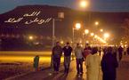 Huit ans après Fès : Les Assises de la coopération décentralisée à Agadir