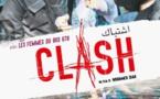 """Le film égyptien """"Clash"""" livre une vision sur les contradictions sociales"""