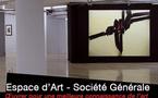 Une relation étroite entre deux mondes : L'expérience artistique et la mystique