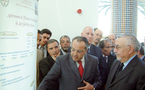 Abdelouahed Radi à Casablanca :  La réforme de la justice prend un nouvel élan