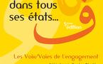 5ème édition du «Le français dans tous ses états» :  L'engagement retrouve ses voix à Rabat