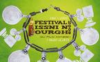 Troisième édition du Festival Isni N'ourgh du film amazigh d'Agadir : Le cinéma suisse à l'honneur