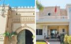 Ces institutions constitutionnelles  en mal d'instances  : Conseil de la concurrence, CNDH, CCME … entre autres