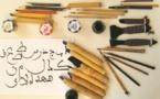Ouverture des candidatures pour le Prix  Mohammed VI de la calligraphie marocaine