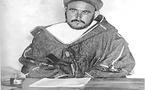 88ème anniversaire de la bataille d'Anoual. Une page glorieuse de l'Histoire du Maroc