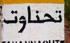 Mise en service d'un Centre d'Hémodialyse à l'hôpital Mohammed VI de Tahanaout