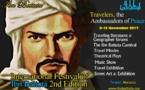 Le 2ème Festival  international d'Ibn Battouta à Tanger