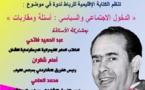 52ème anniversaire de l'enlèvement et l'assassinat de Mehdi Ben Barka