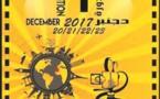 Nouvelle édition du Festival international du documentaire de Khouribga