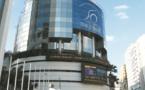 BMCE Bank of Africa émet un emprunt obligataire subordonné de 400 MDH