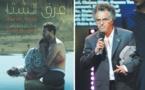 """""""Pluie de sueur"""" de Hakim Belabbes : Quand le cinéma relate les souffrances avec beaucoup de sensibilité"""