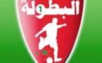 Championnat D1