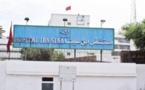 L'échographe du CHU Ibn Sina en état de fonctionnement normal