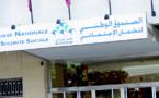 15ème Conférence internationale de l'AISS sur  les TIC dans le domaine de la sécurité sociale