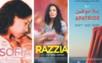 Trois réalisateurs marocains retirent leurs films du Festival de Haïfa