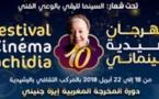 L'Irak invité d'honneur du Festival du cinéma d'Errachidia