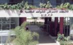 L'USFP organise une journée d'étude sur la régionalisation et la déconcentration à Mohammedia
